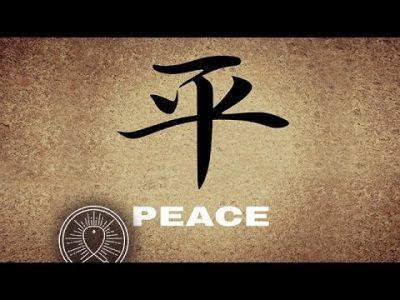 Chinese Zen Music Guzheng & Erhu music, Zen Music, instrumental music, chinese music