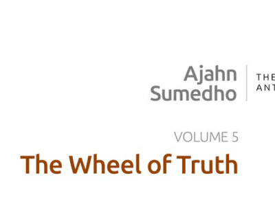 Ajahn Sumedho Volume 4 – The Sound of Silence
